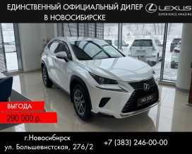 Новосибирск Lexus NX300 2020