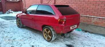 Челябинск Astra 1994