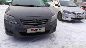 Москва Corolla 2007