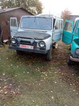 Новокузнецк ЛуАЗ-969 1990
