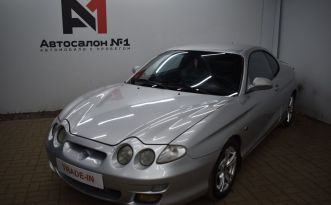 Coupe 2000