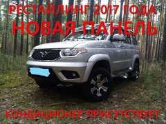 Новосибирск Патриот 2016