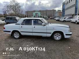 Красноярск 3110 Волга 2002