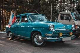 Саянск 21 Волга 1962