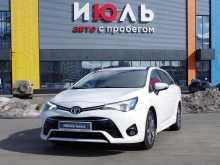 Екатеринбург Avensis 2016