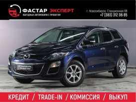 Новосибирск CX-7 2011