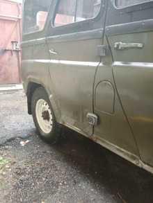 Тюмень 469 1972