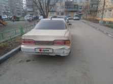 Челябинск Camry Prominent