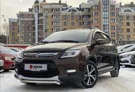 Уфа X50 2016