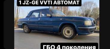Казань 3110 Волга 2002