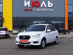 Екатеринбург on-DO 2014