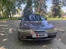 Севастополь Corolla Ceres 1992