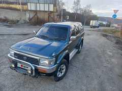 Петропавловск-Камчатский Hilux Surf 1995