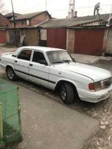 Таганрог 3110 Волга 1999