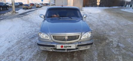 Иркутск 31105 Волга 2004