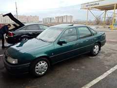 Краснодар Vectra 1994