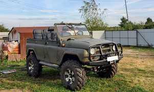 Пушкино 469 1981