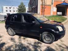 Киров Fusion 2005