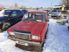 Астрахань 2107 2007
