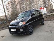 Екатеринбург S-MX 2000