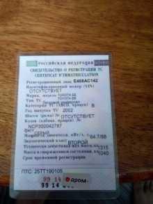 Ленинск-Кузнецкий bB 2002