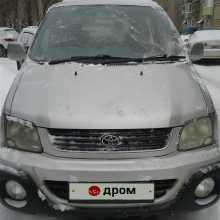 Барнаул Lite Ace Noah 2001