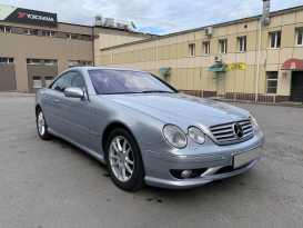 Краснодар CL-Class 2000