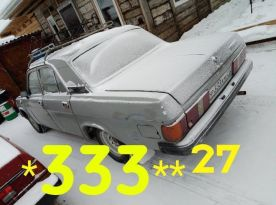 Лесозаводск 31029 Волга 1995