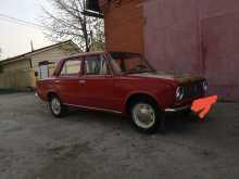 Тюмень 2101 1973
