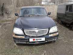 Волово 31105 Волга 2008