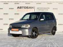 Екатеринбург Cube 2000