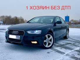 Челябинск Audi A4 2013