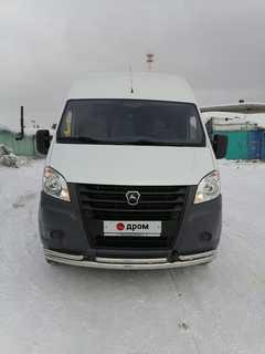Ноябрьск Россия и СНГ 2016