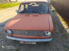 Нижнегорский 2101 1974