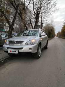 Омск RX400h 2008