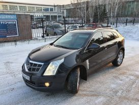 Красноярск SRX 2011