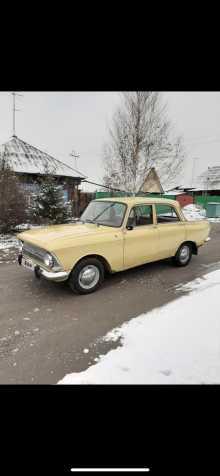 Красноярск 412 1977