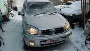 Курган RAV4 2001