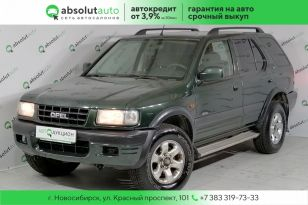 Новосибирск Frontera 2000