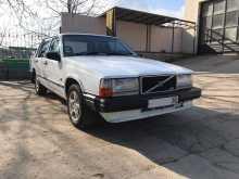 Керчь 740 1986