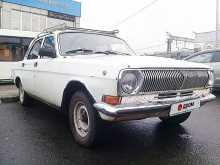 Ермолино 24 Волга 1989