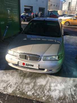 Москва 400 1998