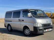Челябинск Caravan 2002