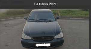 Изобильный Clarus 2001
