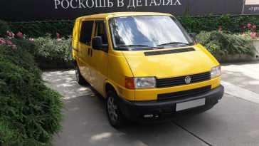 Симферополь Transporter 1998