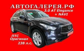 Хабаровск FX30d 2013
