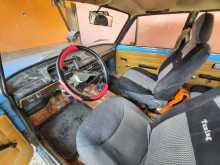 Красногвардейское 2101 1981
