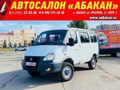 Абакан ГАЗ 2217 2021