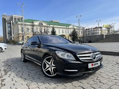Екатеринбург CL-Class 2013
