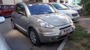 Омск C3 2005